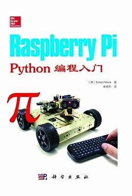 Raspberry Pi:Python编程入门.pdf