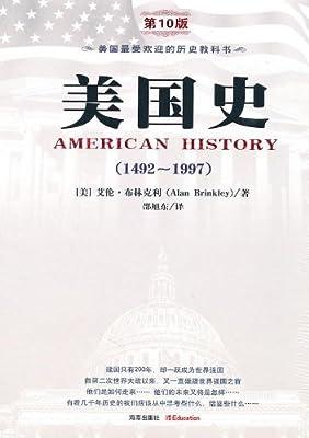 美国史.pdf