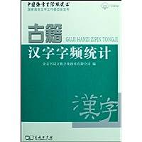 http://ec4.images-amazon.com/images/I/41QbzP90zKL._AA200_.jpg