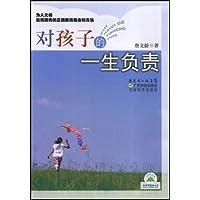 http://ec4.images-amazon.com/images/I/41QdP3L1GBL._AA200_.jpg