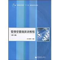 http://ec4.images-amazon.com/images/I/41QekAmT8AL._AA200_.jpg
