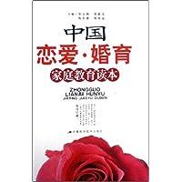 http://ec4.images-amazon.com/images/I/41QfzLrB69L._AA200_.jpg