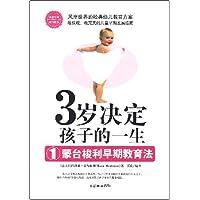 http://ec4.images-amazon.com/images/I/41QicmiUv8L._AA200_.jpg