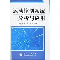 http://ec4.images-amazon.com/images/I/41QigLPe7vL._AA200_.jpg