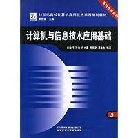 http://ec4.images-amazon.com/images/I/41QmjU4ccRL._AA200_.jpg