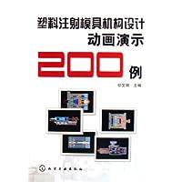 http://ec4.images-amazon.com/images/I/41QnbHROYyL._AA200_.jpg