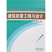 http://ec4.images-amazon.com/images/I/41QnyqFF-TL._AA200_.jpg