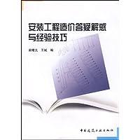 http://ec4.images-amazon.com/images/I/41QpgF2RqVL._AA200_.jpg