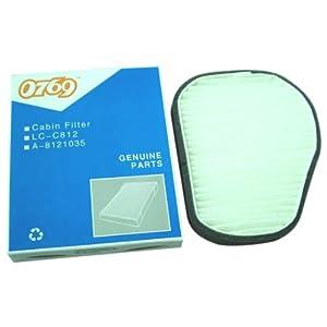 0769汽车空调滤清器lc c812适用车型 东风风行菱智高清图片