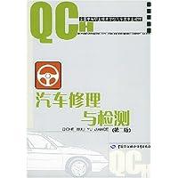 http://ec4.images-amazon.com/images/I/41Qr2ePadNL._AA200_.jpg