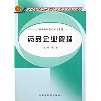 http://ec4.images-amazon.com/images/I/41QtCFYyLCL._AA200_.jpg