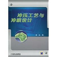 http://ec4.images-amazon.com/images/I/41QtQnjvRUL._AA200_.jpg