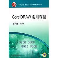 http://ec4.images-amazon.com/images/I/41QuCZy49%2BL._AA200_.jpg