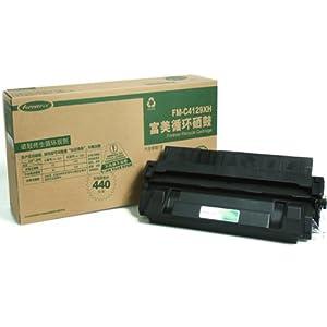 富美FM-C4129XH硒鼓(绿包)(适用 LaserJet 5000 5100 Series)经济实用 送价值99元的全程无忧正版软件
