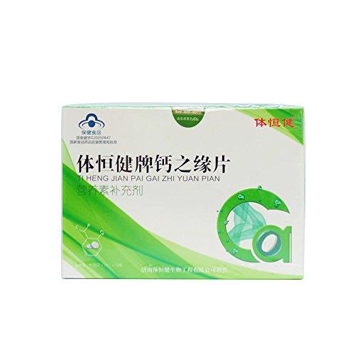 体恒健钙之缘片_体恒健 钙之缘片 碳酸钙 钙片 成人补钙 0.35g/片×10片×10板
