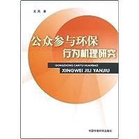 http://ec4.images-amazon.com/images/I/41R0iCQG16L._AA200_.jpg