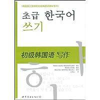 http://ec4.images-amazon.com/images/I/41R1wBZV%2B8L._AA200_.jpg