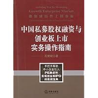 http://ec4.images-amazon.com/images/I/41R2HNS34WL._AA200_.jpg