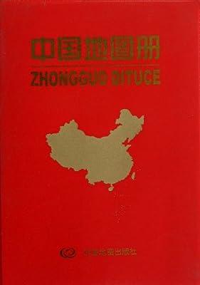 2012中国地图册.pdf