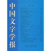 http://ec4.images-amazon.com/images/I/41R8EnZk50L._AA200_.jpg