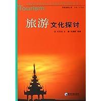 http://ec4.images-amazon.com/images/I/41R9UUTs3tL._AA200_.jpg