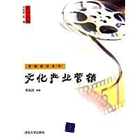 http://ec4.images-amazon.com/images/I/41R9lokbj0L._AA200_.jpg