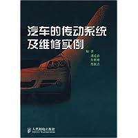http://ec4.images-amazon.com/images/I/41RDNL61-8L._AA200_.jpg