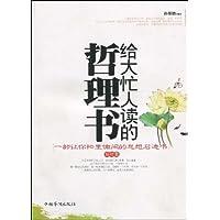 http://ec4.images-amazon.com/images/I/41RDhpurrgL._AA200_.jpg
