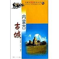 http://ec4.images-amazon.com/images/I/41RGhN-UU1L._AA200_.jpg