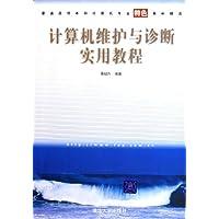http://ec4.images-amazon.com/images/I/41RH7djEo6L._AA200_.jpg