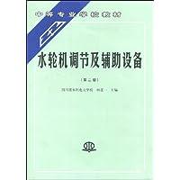 http://ec4.images-amazon.com/images/I/41RIcqPU3qL._AA200_.jpg