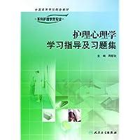 http://ec4.images-amazon.com/images/I/41RLB2r5%2BAL._AA200_.jpg