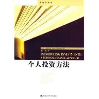 http://ec4.images-amazon.com/images/I/41RMdKmktxL._AA200_.jpg
