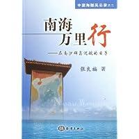 http://ec4.images-amazon.com/images/I/41ROH0U1GHL._AA200_.jpg