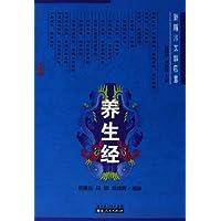 http://ec4.images-amazon.com/images/I/41RQpyf5iKL._AA200_.jpg