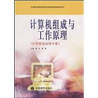 http://ec4.images-amazon.com/images/I/41RR8dmJmXL._AA200_.jpg