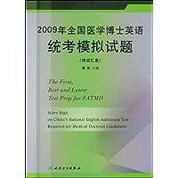 http://ec4.images-amazon.com/images/I/41RSfJN24QL._AA200_.jpg