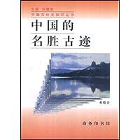 http://ec4.images-amazon.com/images/I/41RYf8oFysL._AA200_.jpg