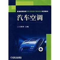 http://ec4.images-amazon.com/images/I/41RaWJ0mn2L._AA200_.jpg