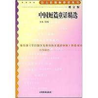http://ec4.images-amazon.com/images/I/41RaqefTgnL._AA200_.jpg