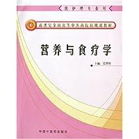 http://ec4.images-amazon.com/images/I/41Rfkjp%2BItL._AA200_.jpg