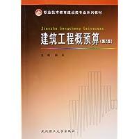 http://ec4.images-amazon.com/images/I/41RhXF2aX3L._AA200_.jpg