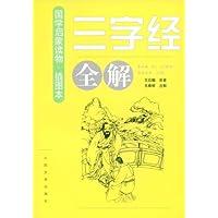 http://ec4.images-amazon.com/images/I/41RhZCXS6JL._AA200_.jpg