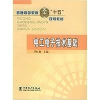 http://ec4.images-amazon.com/images/I/41RmATt-j5L._AA200_.jpg