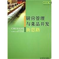 http://ec4.images-amazon.com/images/I/41RrDNa6GTL._AA200_.jpg