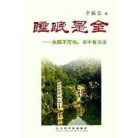 http://ec4.images-amazon.com/images/I/41RsS7v5E-L._AA200_.jpg