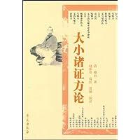 http://ec4.images-amazon.com/images/I/41RtlDmPG0L._AA200_.jpg