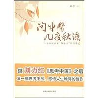http://ec4.images-amazon.com/images/I/41Rv5S0Vz%2BL._AA200_.jpg