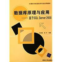 http://ec4.images-amazon.com/images/I/41RwR7ZrbHL._AA200_.jpg