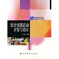 http://ec4.images-amazon.com/images/I/41Rx12jB6FL._AA200_.jpg